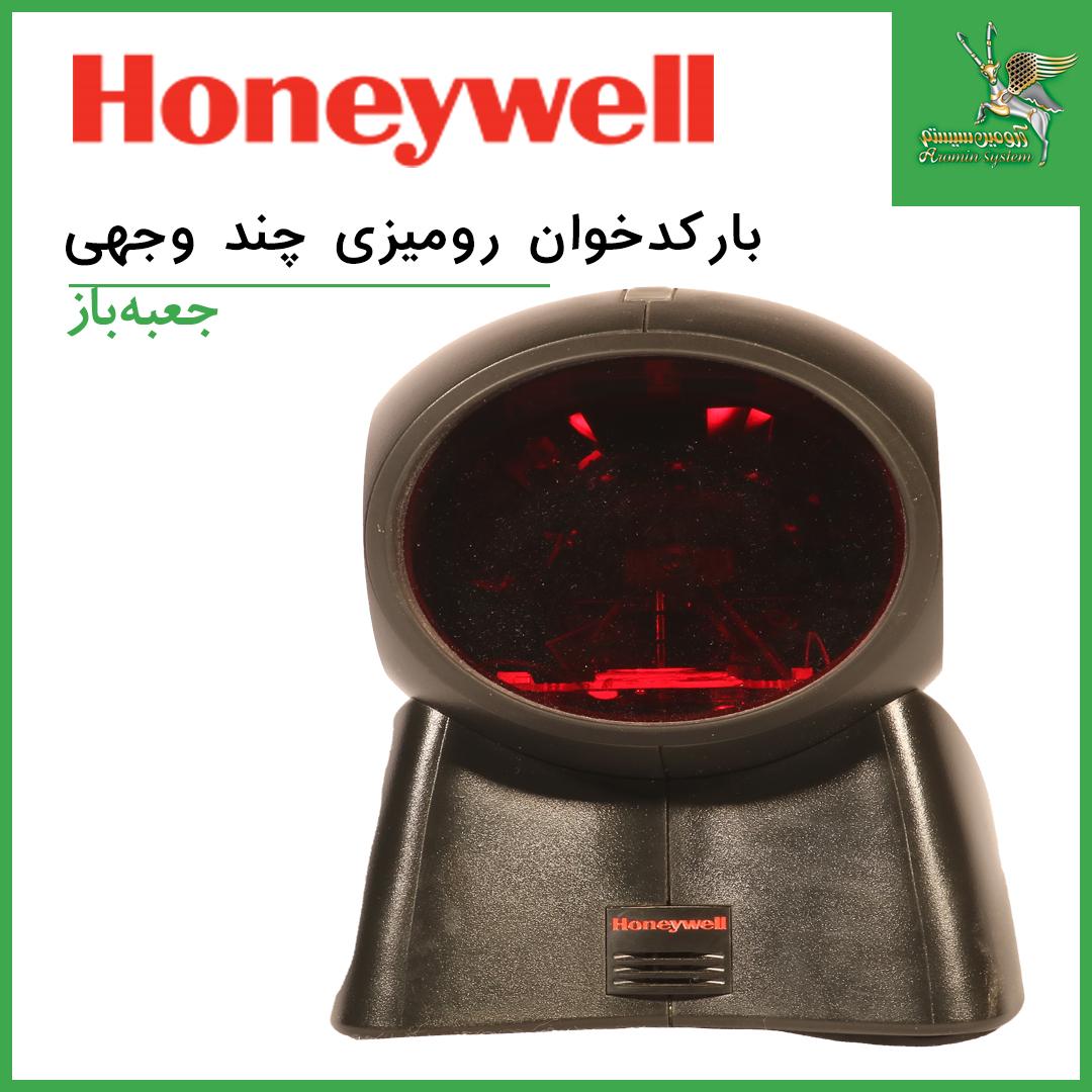 باركدخوان چند پرتو Honeywell Orbit 7120 روميزي (جعبه باز )