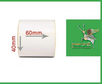 لیبل حرارتی ترازو 60*40 ( لیبل حرارتی ضد آب یا WaterProof یا Top )