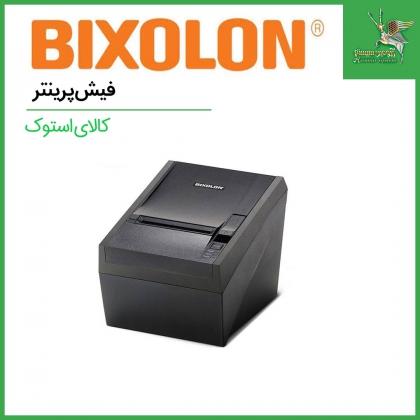 فیش پرینتر حرارتی  Bixolon SRP 330 (استوک)